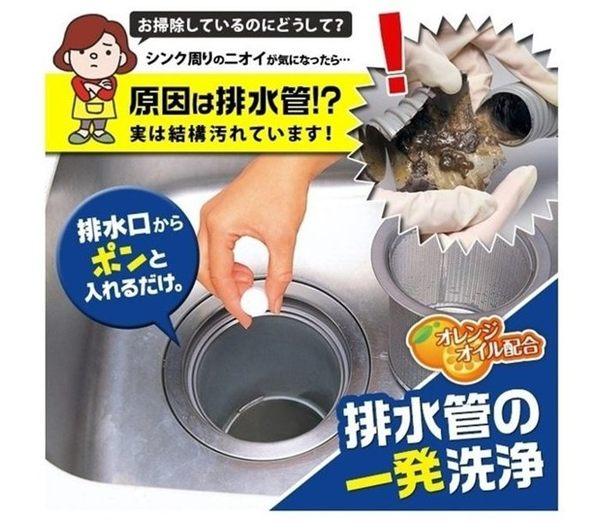 [霜兔小舖]日本製 AIMEDIA 排水管清潔錠 發泡清潔錠 20入