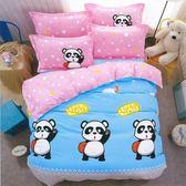 舒柔綿 超質感 台灣製 《胖達熊》 雙人薄床包薄被套4件組
