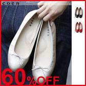 女鞋 芭蕾舞鞋 平底鞋 日本品牌【coen】