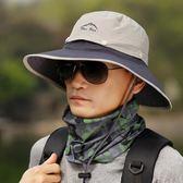 帽子男防曬帽戶外登山太陽帽遮臉男士釣魚帽漁夫帽防紫外線遮陽帽【全館免運】