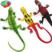 蜥蜴玩具動物玩偶蜥蜴模型 恐龍玩具壁虎玩具軟膠仿真動物  居家物語