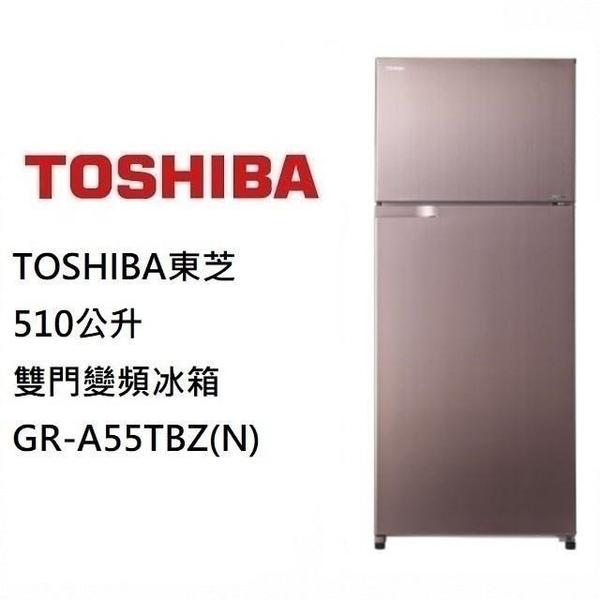 【南紡購物中心】TOSHIBA東芝 510公升雙門變頻冰箱 GR-A55TBZ(N)