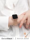 米蘭尼斯表帶iwatch蘋果手表個性創意金屬不銹鋼帶【橘社小鎮】
