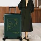 GD行李箱女ins網紅新款密碼旅行箱超靜音拉桿箱潮24寸男萬向輪 小時光生活館
