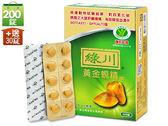 長榮生醫 綠川®黃金蜆™200錠+贈30錠