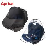愛普力卡 Aprica SMOOOVE提籃汽座專用雨罩及蚊帳(組)