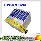 促銷☆EPSON 82N/T0821 黑色相容墨水匣 適用R270/R290/RX590/RX690/T50/TX700W/TX800FW