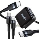 HANG PD+QC4.0/3.0 雙孔快速充電頭+倍思卡福樂TypeC to Lightning PD閃充傳輸充電線