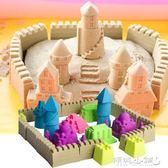 沙灘玩具 太空兒童玩具沙子套裝魔力粘土安全無毒男孩女孩橡皮泥火星沙 傾城小鋪