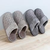 家居拖鞋 防滑 居家 保暖拖鞋 木地板 毛拖鞋 室內拖 絨毛拖鞋 毛絨方格棉拖鞋 ✭慢思行✭【Z183】