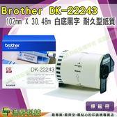 Brother DK-22243 單卷 連續標籤帶 102mm 白底黑字 耐久型紙質