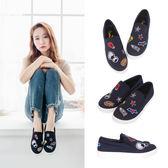 Ann'S 趣味街頭-不對稱彩色貼布繡活力懶人鞋-深藍