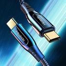 Mcdodo 雙Type-C/PD充電線傳輸線快充線閃充線 QC4.0 100W 金甲系列 120cm 麥多多