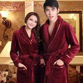 限定款浴袍睡袍女冬加厚加長款珊瑚絨秋冬季睡衣男士法蘭絨紅色浴衣情侶浴袍
