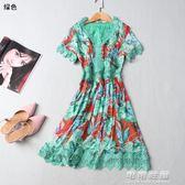 212707 銘薇女裝夏V領拉鍊短袖印花洋裝 可可鞋櫃