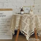 復古美式手工鉤針花蕾絲圓桌布田園針織鏤空文藝流蘇茶幾蓋布春季新品