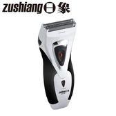 【日象】鋒馳電鬍刀(充電式) ZOH-328A