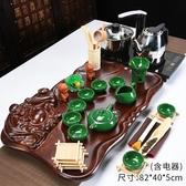茶具 茶具套裝家用整套小套茶道茶盤泡茶小茶台喝茶簡約【免運直出】