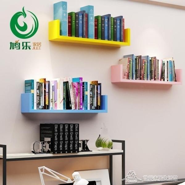 免打孔墻上置物架隔板三件套客廳臥室掛壁式書架背景墻裝飾架子【快速出貨】