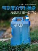 儲水桶 戶外水桶家用儲水用飲用車載塑料PC裝礦泉純凈水箱家用蓄水帶龍頭 快速出貨