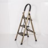 伸縮梯家用折疊人字梯鋁合金加厚梯子三四五六步樓梯多 mks 雙12