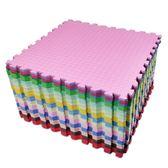 泡沫地墊拼接60x60家用拼圖墊子爬行墊兒童臥室地毯地板墊泡沫墊【新店開業八五折】JY