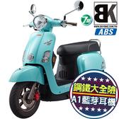 【抽三星手機】J-BUBU 115 ABS 七期 送藍芽耳機 鋼鐵大全險(J3-115AIB7)PGO摩特動力