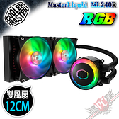 [ PC PARTY ] Cooler Master MasterLiquid ML240R RGB水冷散熱器