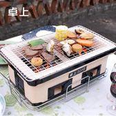 出口日式戶外家用桌上陶土燒烤爐烤肉店專用炭烤爐5人