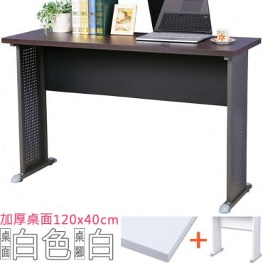 Homelike 格雷120x40工作桌-加厚桌面-白桌面/白腳