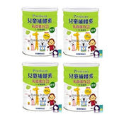 兒童補體素 乳鐵初乳配方-香草(900g×4罐)