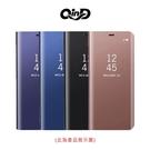【愛瘋潮】QinD SAMSUNG Galaxy S21 Ultra 5G 透視皮套 掀蓋 支架可立 手機殼 保護殼 保護套
