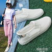 2019新款小白鞋女夏季一腳蹬懶人鏤空女鞋帆布鞋透氣網鞋韓版百搭