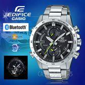 CASIO手錶專賣店 EDIFICE EQB-900D-1A 三眼計時賽車男錶 深灰色錶面 太陽能電力 藍牙連接功能 EQB-900D