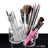 筆筒透明化妝刷筒桌面創意文具毛刷收納筒塑料多功能化妝桶收納盒 ciyo黛雅