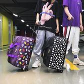 旅行包拉桿包 旅行包女手提大容量男拉桿包行李包可折疊防水待產包旅游包旅行袋 酷我衣櫥