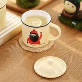 陶瓷馬克杯帶蓋創意辦公室懷舊經典茶缸仿搪瓷杯xx11924【Pink 中大尺碼】