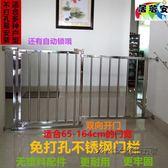 不銹鋼兒童安全門欄寶寶樓梯口防護欄免打孔寵物圍欄狗柵欄隔離欄 後街五號