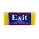 澳洲 Exit Soap 神奇肥皂 超強去漬皂 50g 去漬皂 衣物清潔 清潔 肥皂 洗衣 洗衣皂 去污皂