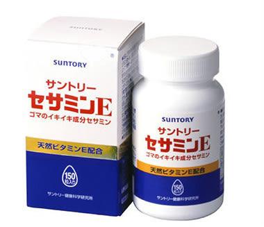 日本 SUNTORY三得利 芝麻明E 150錠/瓶☆現貨供應☆【宇庭飾品店】