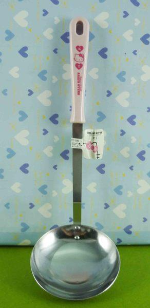 【震撼精品百貨】Hello Kitty 凱蒂貓~湯杓~粉愛心【共1款】