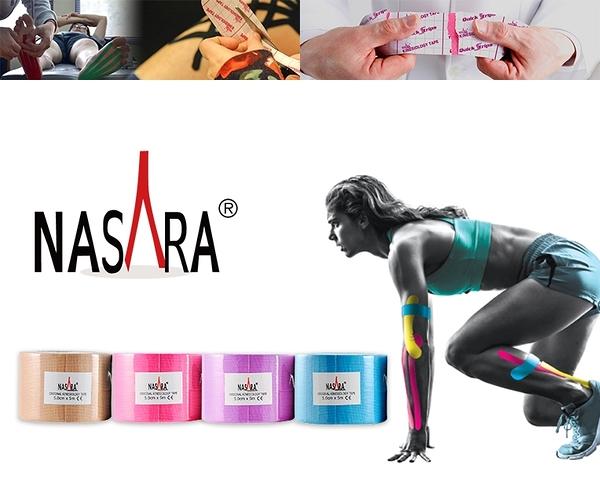 【福健佳健康生活館】NASARA肌能效貼布(5cm×5m)-1rolls