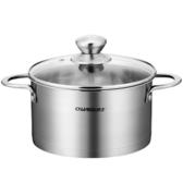 湯鍋鍋具煲不銹鋼鍋雙耳小鍋電磁爐用