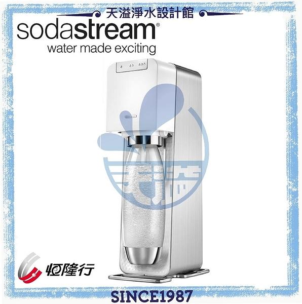 【滿額贈】【Sodastream】電動式氣泡水機POWER SOURCE旗艦機【靚亮白】【贈寶特瓶組】