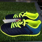 【新年鉅惠】迪卡儂 兒童足球鞋碎釘TF 青少年耐磨防滑 HG 適合硬地 KIPSTA