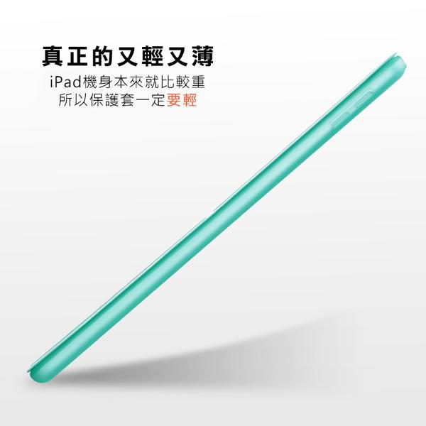 Apple iPad mini 4 5 變形金剛 平板 保護套 折三角 智能 休眠喚醒 平板皮套 支架 皮套