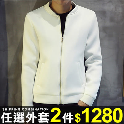 任選2件1280ManStyle潮流嚴選韓版素色素面條紋立領舖棉保暖棒球外套夾克男【09F0572】