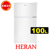 HERAN 禾聯 HRE-B101A 雙門電冰箱 100L 移動式玻璃層架 隱藏式把手設計 公司貨 ※運費另計(需加購)