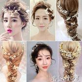 新娘頭飾發箍婚紗禮服配飾結婚發飾