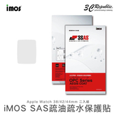 iMOS  Apple Watch 38mm 42mm 44mm 雷射防偽版 防潑水 疏油疏水 螢幕保護貼 保護貼